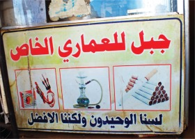http://www.tobaccopreventioncessation.com/f/fulltexts/115800/TPC-6-19-g001_min.jpg