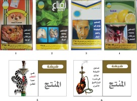 http://www.tobaccopreventioncessation.com/f/fulltexts/70873/TPC-3-116-g002_min.jpg